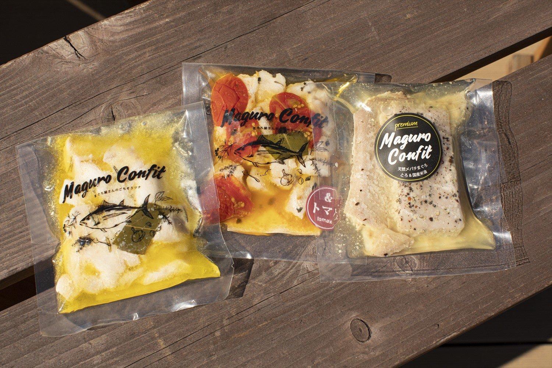 おみやげなら、『うらり』も忘れずに。「やさい館」では地場野菜のほか、三崎恵水産のマグロコンフィもおすすめ。
