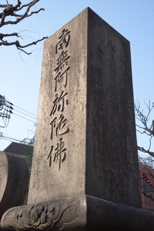2 金蔵寺