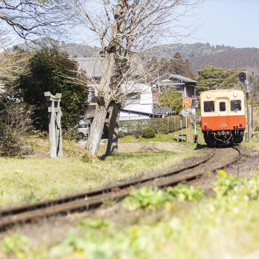 小湊鐵道→久留里線 乗り継ぎさんぽコース! ~房総半島の真ん中でフシギを巡る~