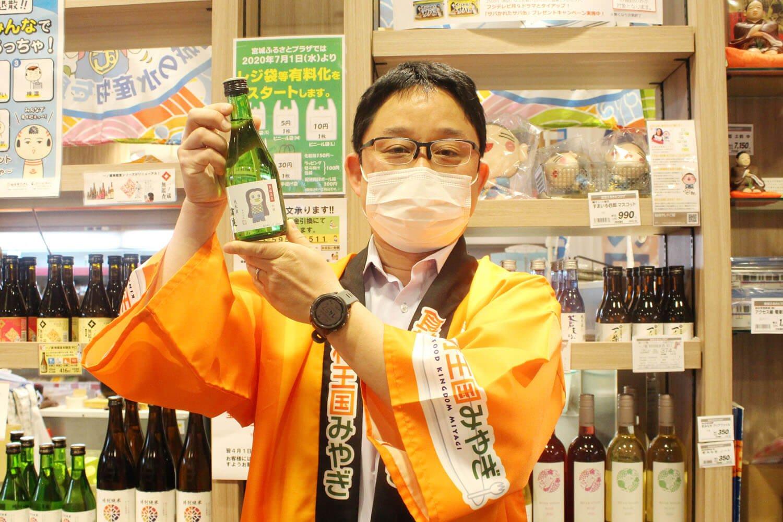アマビエラベルの日本酒をもって出迎えてくれた大蔵さん。