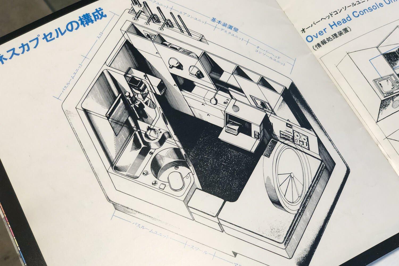全体像はこんな感じ。中銀カプセルタワービルへの想いやカプセルの機能をまとめた販売パンフレットより。