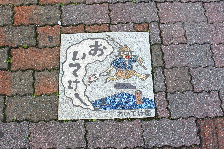 錦糸堀公園前の道路にて発見。
