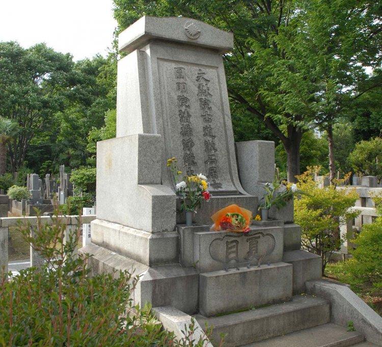 雑司ケ谷霊園(ぞうしがやれいえん)