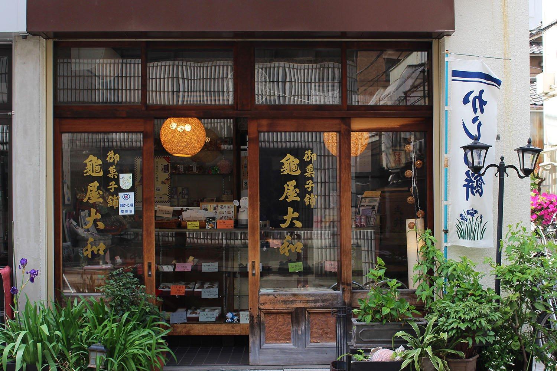 『亀屋大和』。先代がビルに建て直したが、ガラス戸は昔の店舗から引き継いだ。