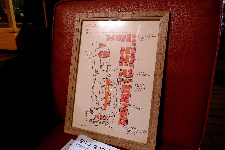店内の一角には手書きの店内図も。