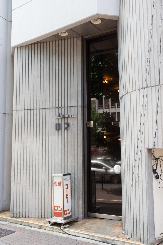 入り口横の円筒形は内側が螺旋階段。