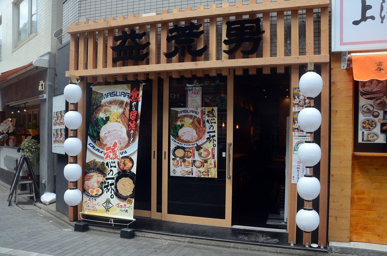 オープンしてまだ数カ月の『益荒男』。町中華をウリにするお店とは一線を画したモダンな外観が印象的だ。