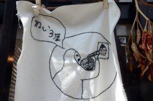 ねいろ屋_09