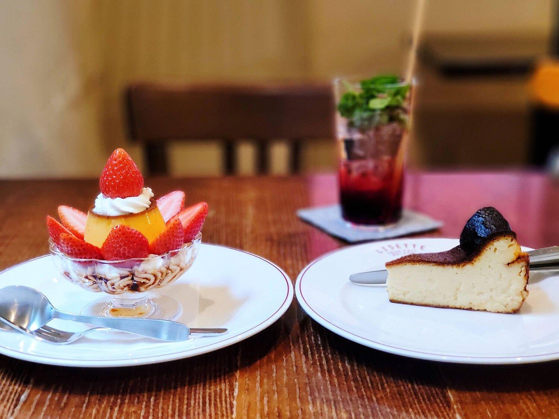 リゼッタのプリンアラモードとバスクチーズケーキ