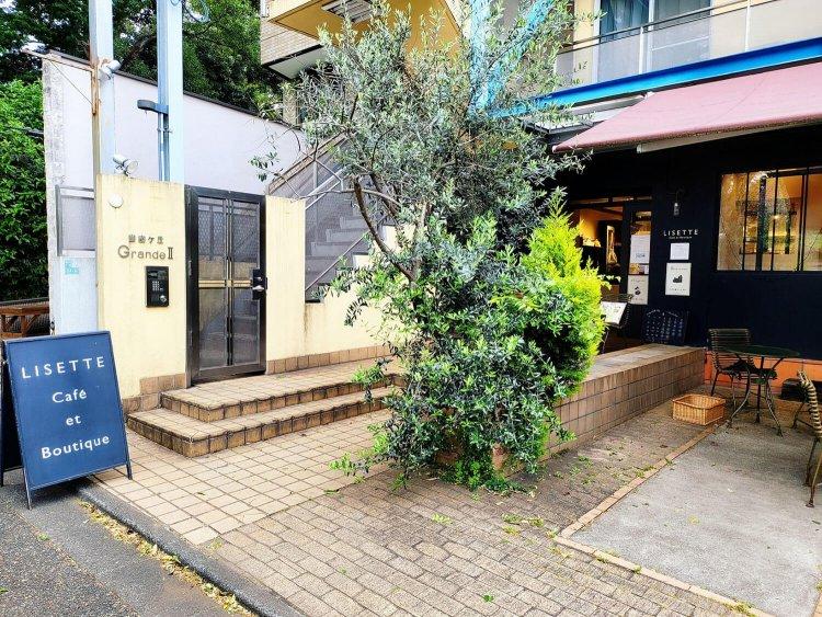Cafe Lisette自由が丘店(カフェ リゼッタ)