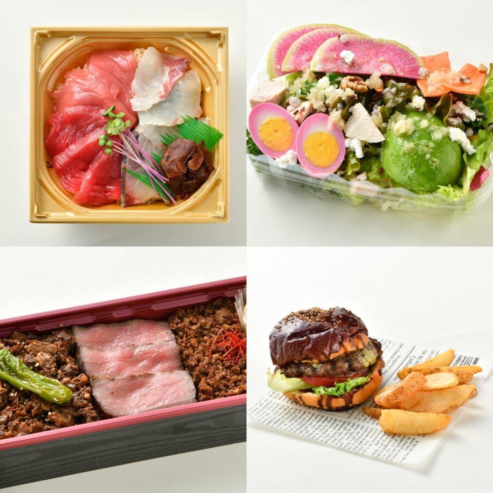 【東京駅テイクアウトグルメ】今日のあなたはどれをご所望? 「食べたい!」が見つかる12選