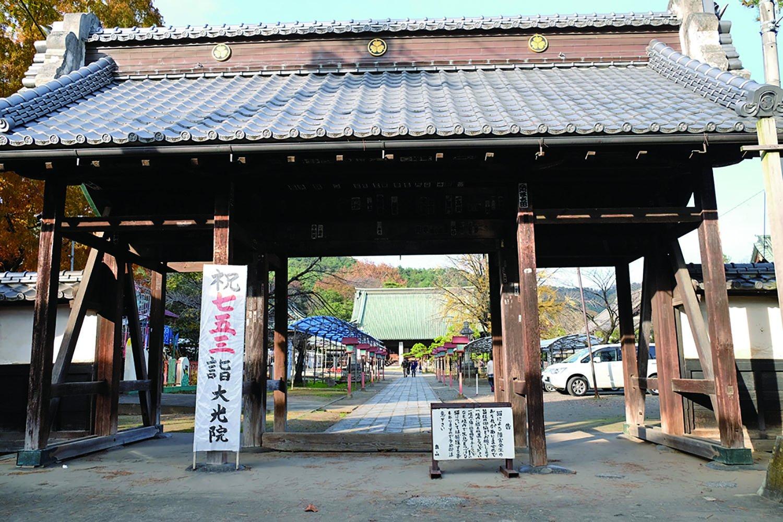 徳川家康が建立したという大光院。