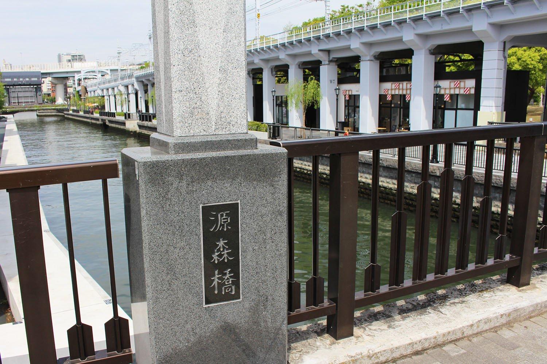 源森橋。右手奥は東京ソラマチ。左手奥は枕橋、その奥は隅田川に合流する場所にある源森川水門。