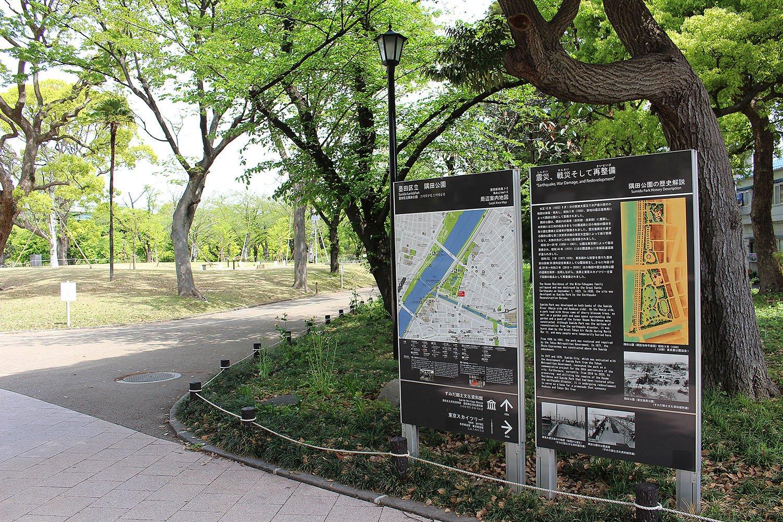 浅草と東京スカイツリーをつなぐ回廊の拠点として再整備された隅田公園。
