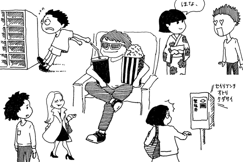 【東京出身者の主張】上京組に物申す! シティーボーイ&ガールのTOKYOブルース