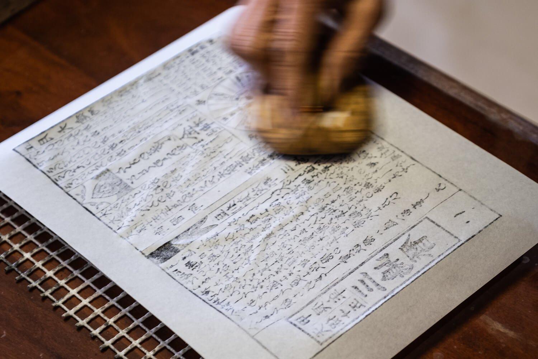 三嶋暦の印刷体験もその場で無料でできる。