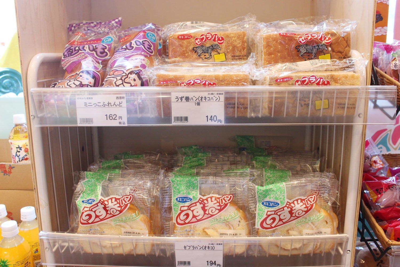 こういう地元民に愛される菓子パンって、魅力的だよなぁ。