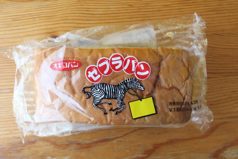 ゼブラパン194円。