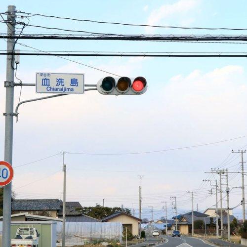 すべては血洗島からはじまった~渋沢栄一と仲間たちの足跡をたどる①
