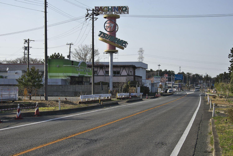 国道6号線沿いのパチンコ屋.。