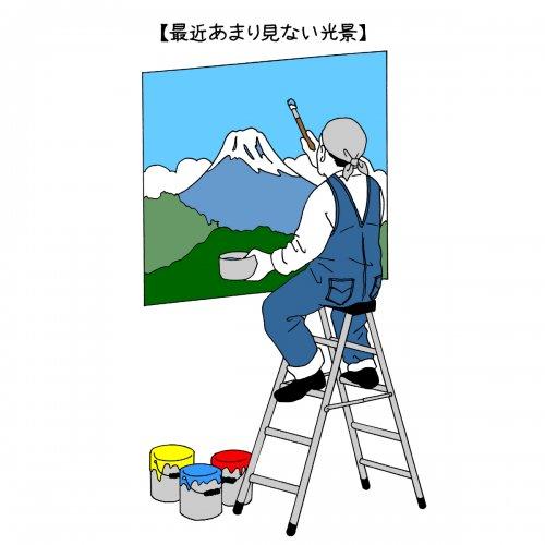 街角ペンキ絵美術館~こんな絵描けたらいいなと思った看板たち