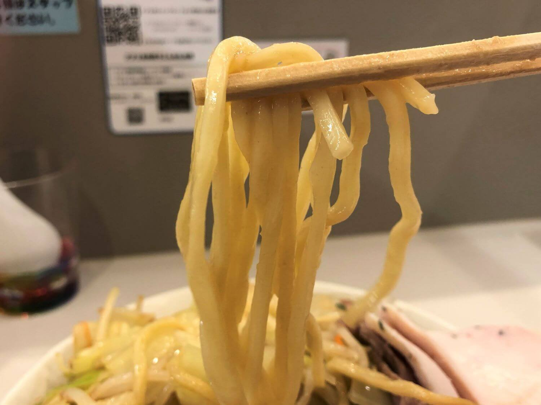 『三河屋製麺』の特注麺。