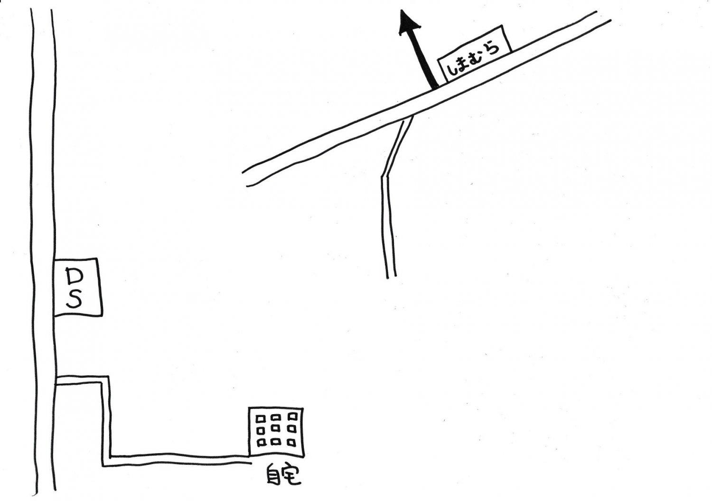 吉玉が描いた地図。「DS」がドラッグストア。