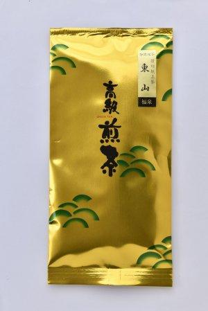 福泉茶店 茶葉2