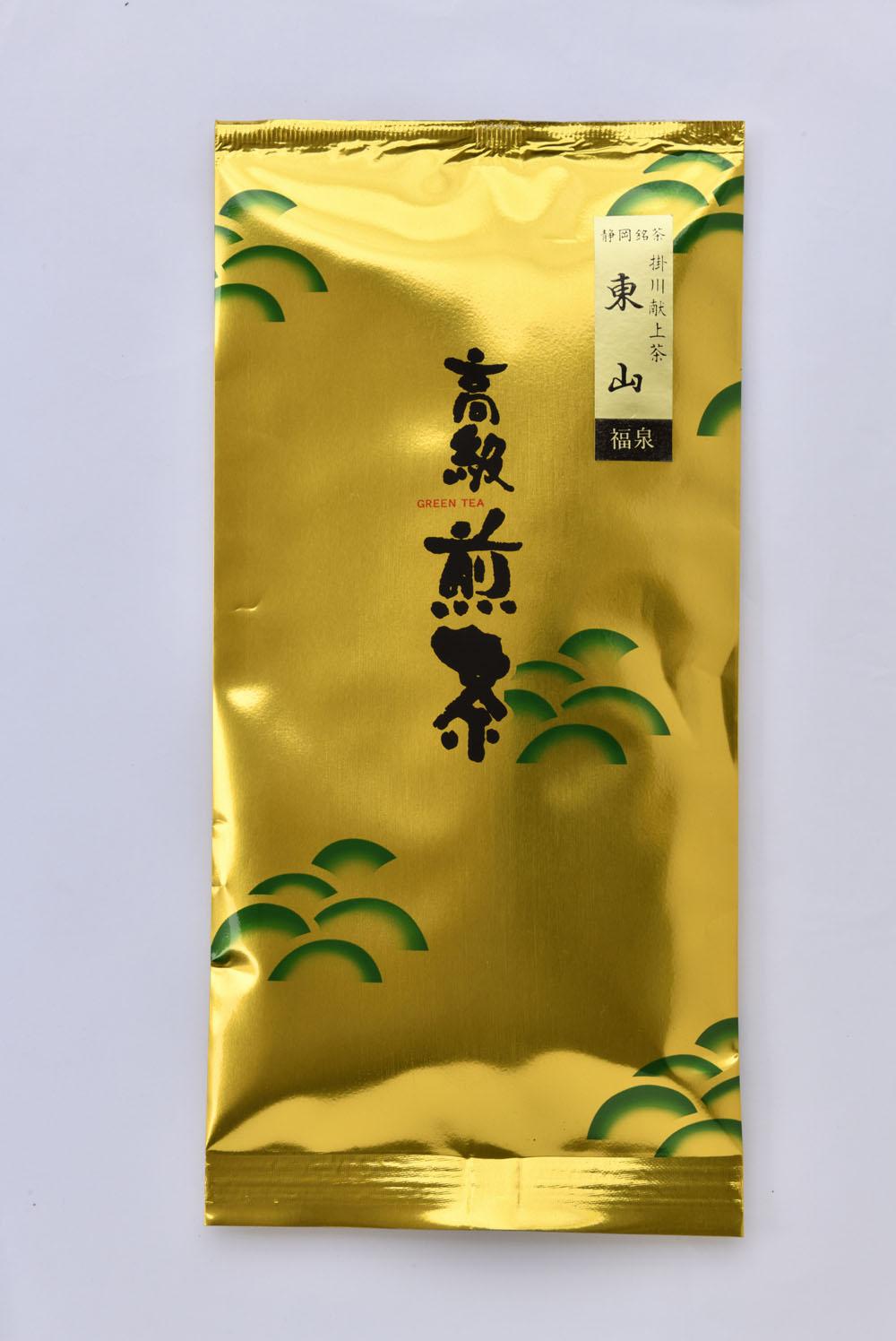 掛川茶(東山)100g 1620円。濃い色とうまみの深蒸し。