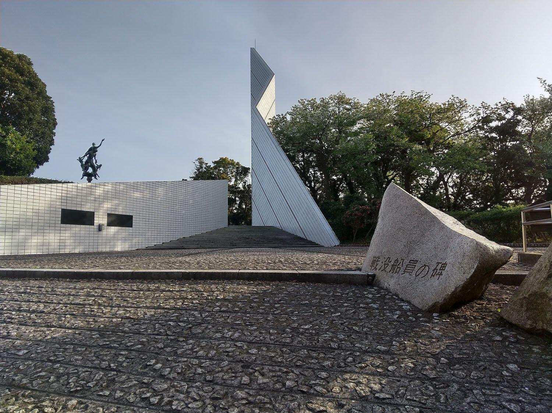 切り通しの先には「戦没船員の碑」がある。慰霊碑公園として整備される以前は「大浦堡塁」であった。