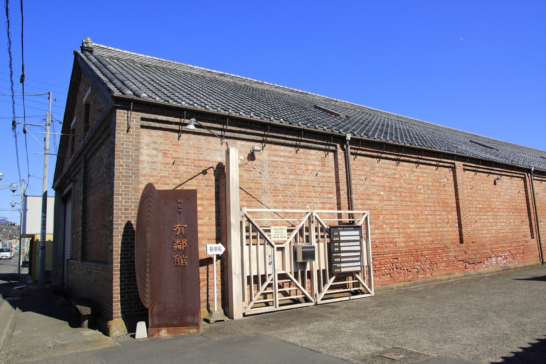 醸造業に使われたレンガ蔵は多目的施設に。