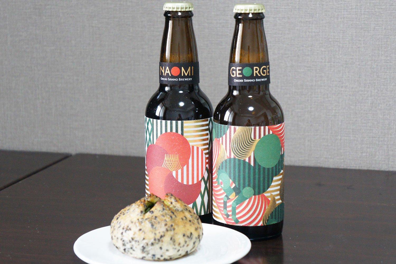 茎わかめの食感と香りが楽しい斬新な『トーチ ドッド ベーカリー』のパンと、ほのかな甘味の大森山王ブルワリー「NAOMI」は相性抜群。