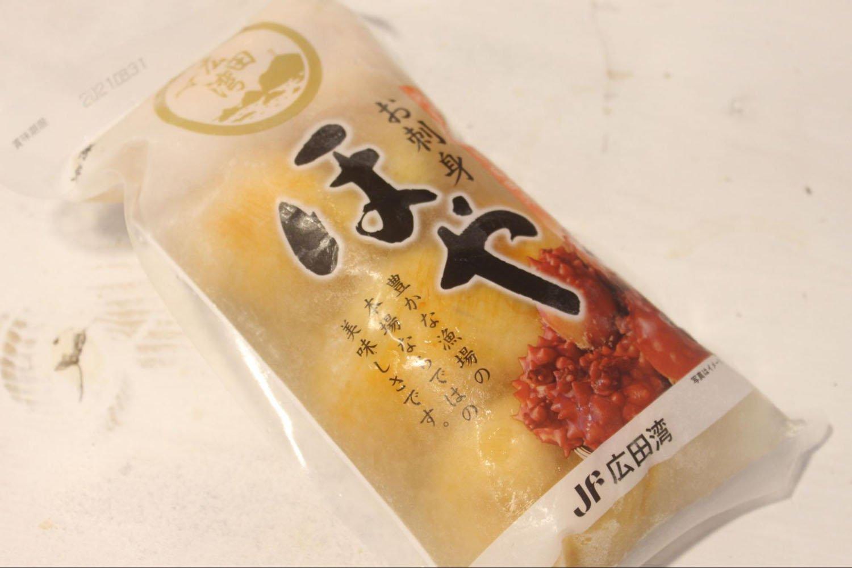 広田湾産お刺身ほや702円。