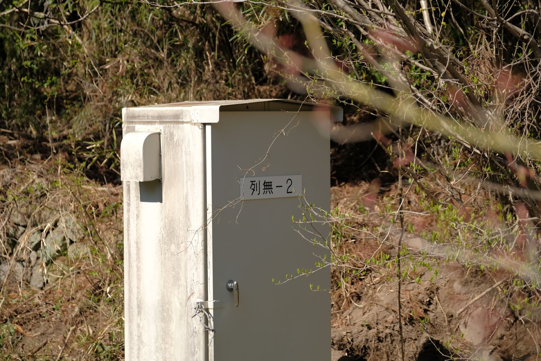 ところどころで、かつて使われていた線路設備が残されている。
