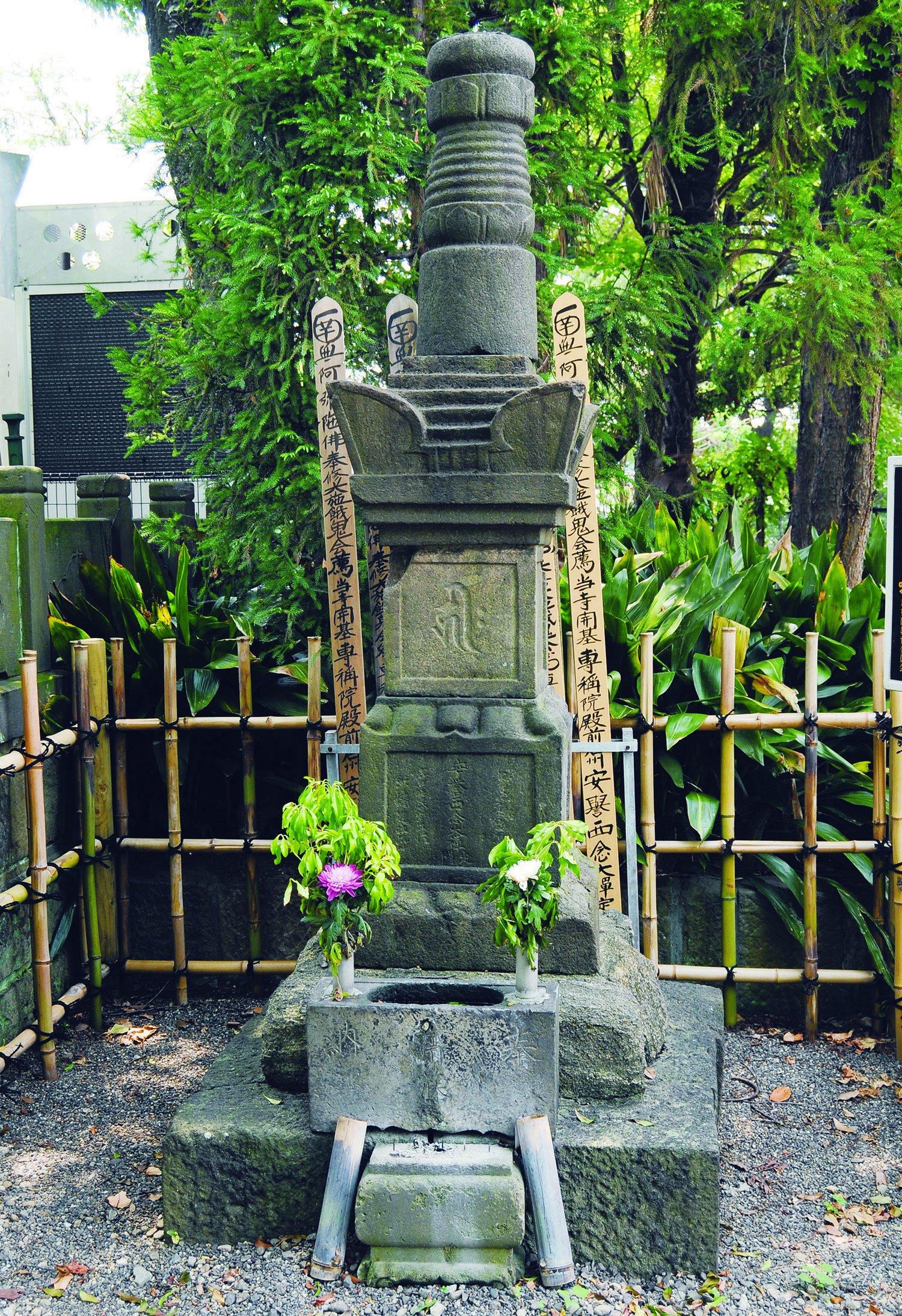 4_西念寺 (服部半蔵墓