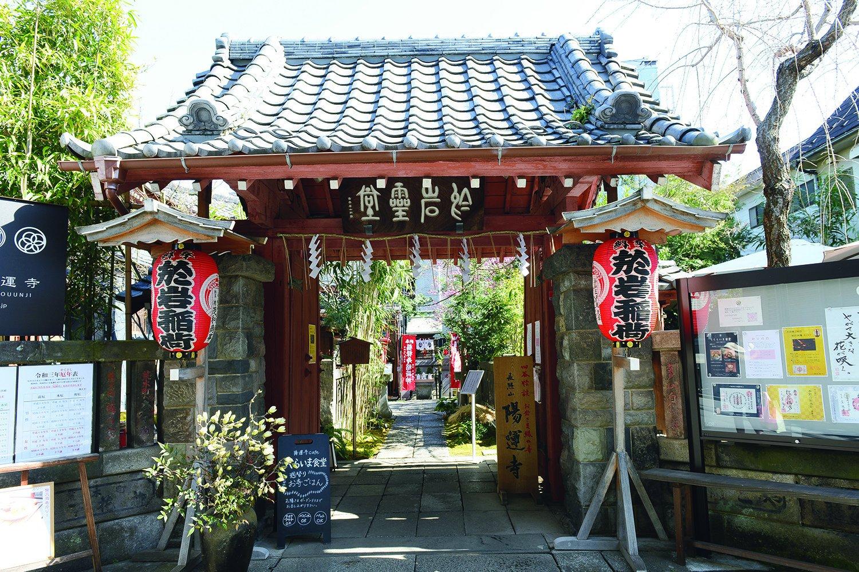 6_陽運寺 (1)
