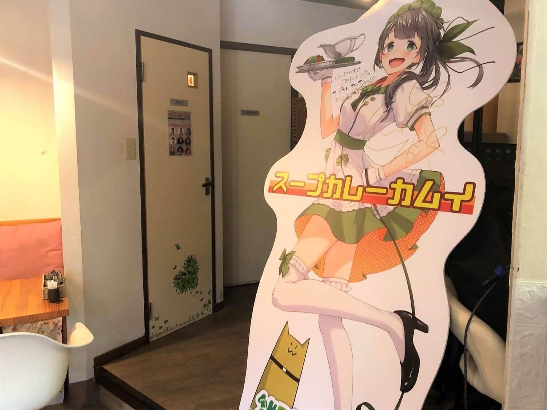 神田スープカレーカムイ_VTuberコラボイラストパネル