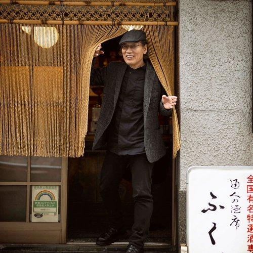 【吉田類が語る、酒と酒場とわが半生】暖簾をくぐれば、そこにふるさと