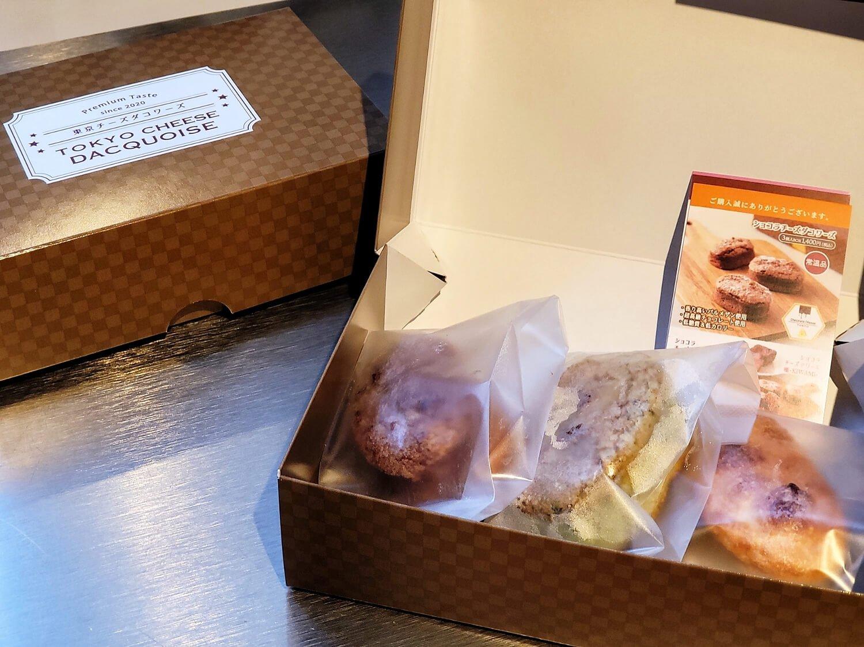 東京チーズダコワーズ(3種アソート) 1400円。