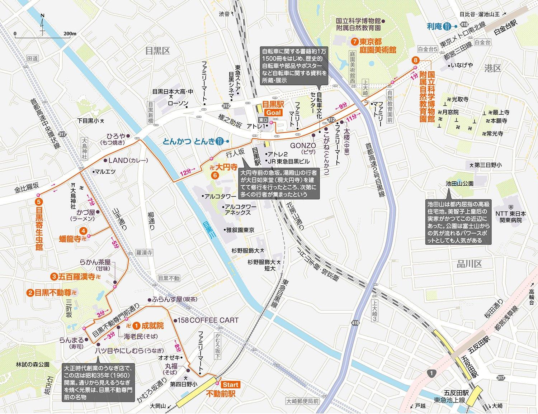 map_目黒白金02