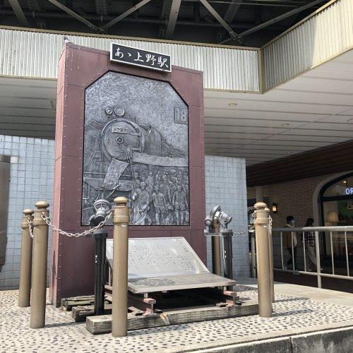 上野駅が終着駅だった頃~『あゝ上野駅』『津軽海峡・冬景色』『暦の上ではディセンバー』の舞台を歩く【街の歌が聴こえる】