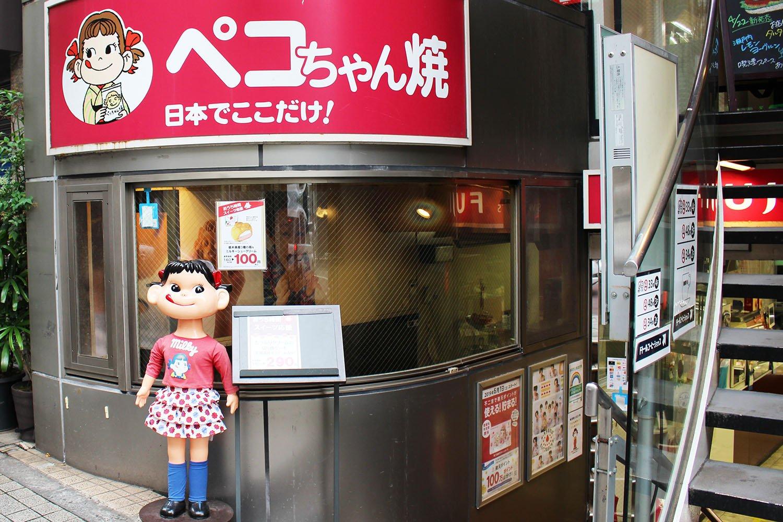 『不二家 飯田橋神楽坂店』お菓子の大好きな永遠の6歳、ペコちゃんがお出迎え。