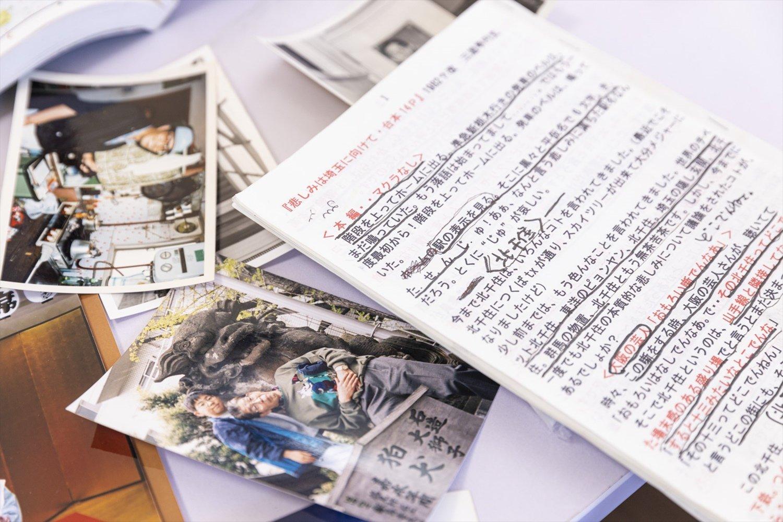 40数年前の初演以来、常に加筆修正し続けてきた傑作「悲しみは埼玉に向けて」の台本と、撮りためた狛犬写真の一部。