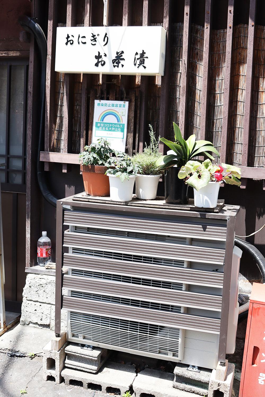 室外機が小さな庭に変身。