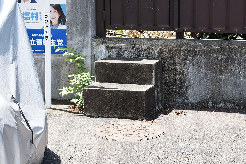 小さな階段。
