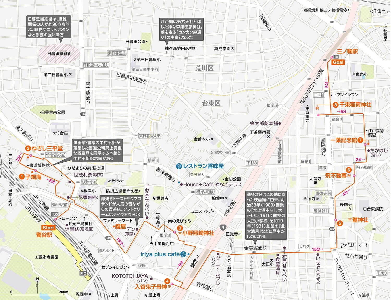 MAP_03_根岸