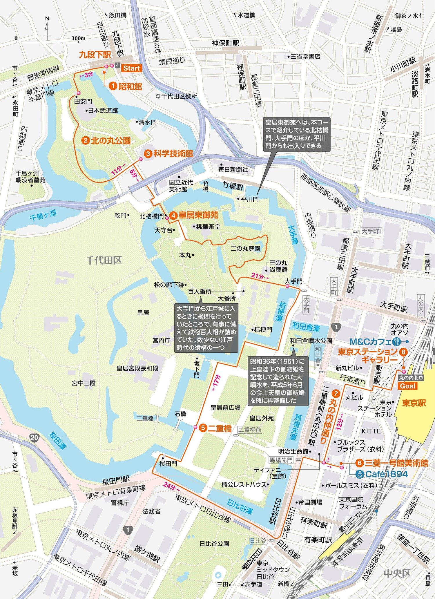 MAP_04_皇居