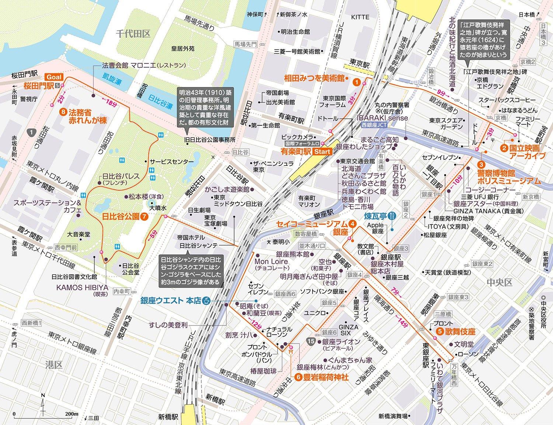 MAP_07_銀座