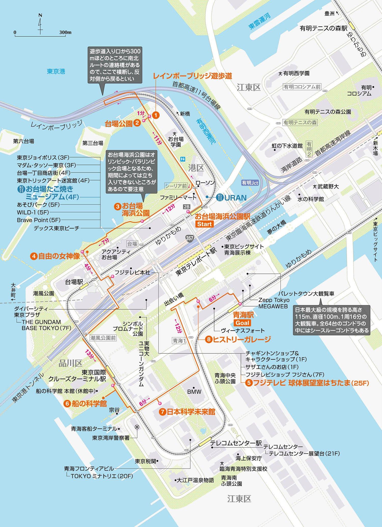 MAP_09_お台場
