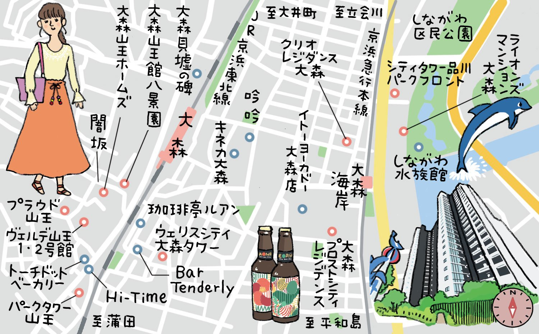 ぶらりマンション巡り 大森地図